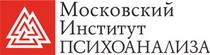 Московский институт Психоанализа